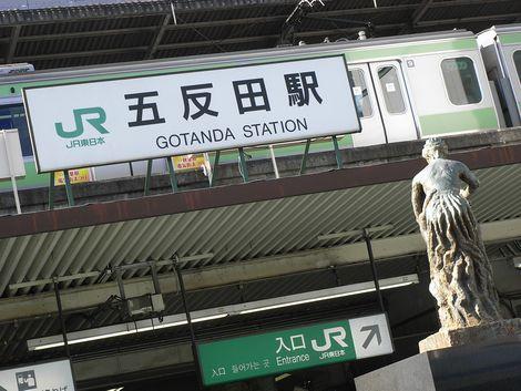 01_gotanda.jpg