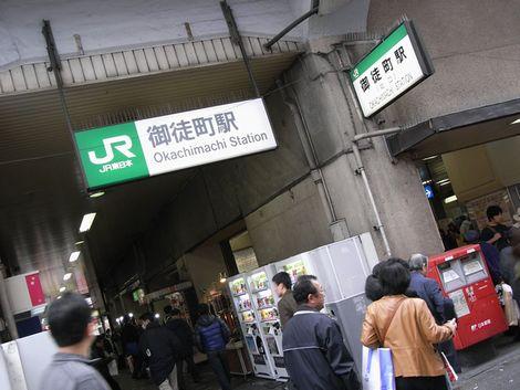 01_okachimachi.jpg