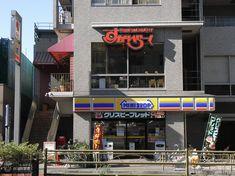 sky_togoshi.jpg