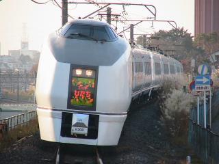 train p 06