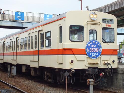 train photo (6)
