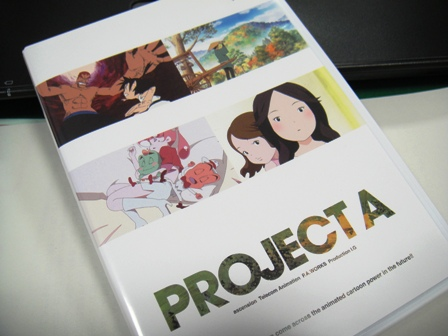 PROJECT A