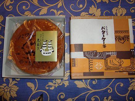 広島の長崎堂バターケーキ