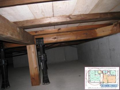 【施工事例vol.58】施工前:床の断熱リフォーム