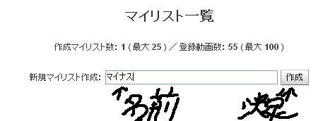 20071120003029.jpg
