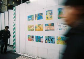 f110220037.jpg