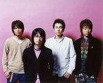ASIAN KUNG-FU GENERATION 150-121