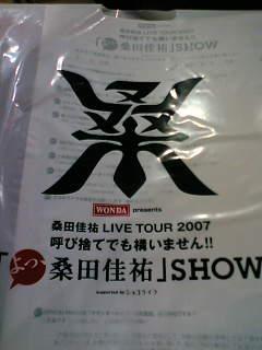 20071206_1.jpg