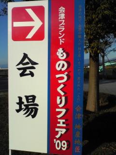 20091022_7.jpg