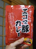 20091024_6.jpg