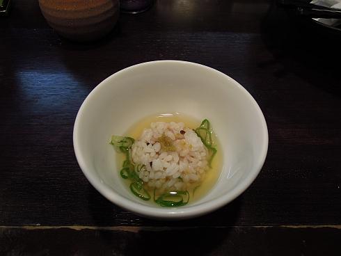 つけ麺専門 久保田 北店 (6)
