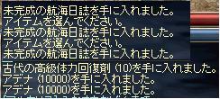 20071009082120.jpg