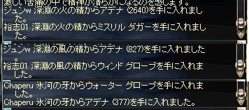 20071204082154.jpg