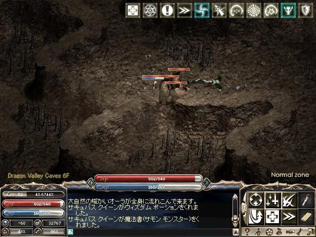 DVC6.jpg