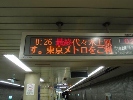 P9210031.jpg