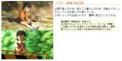 HOK asuna