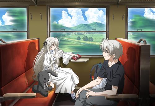 yosuga train