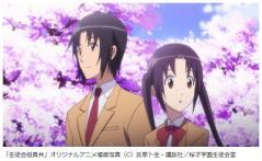 SYD OVA 04
