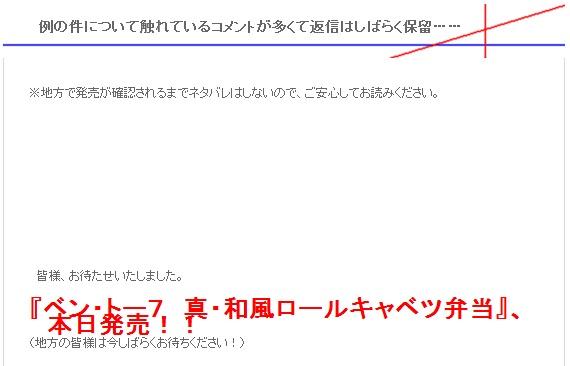 asaura blog