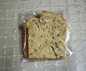 バナナブレ・バター