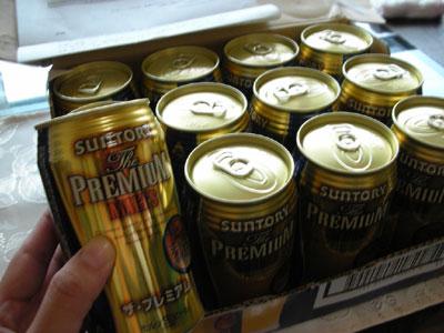 premiumm