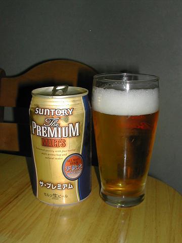 premiummm