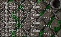 20071026051305.jpg