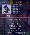 20070921-003.png