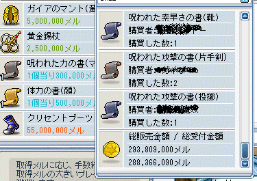 20080228-003.png
