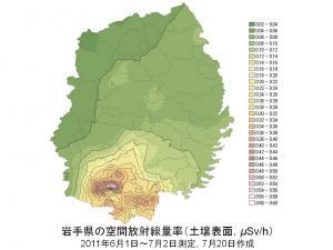 岩手の放射線量