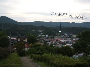 館山公園02
