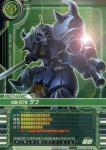 MS-07B_グフ