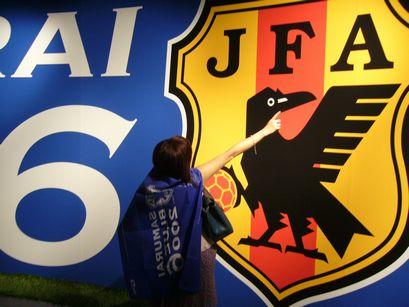 soccerspt4