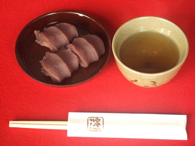 akafuku2