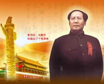 chinacomunist