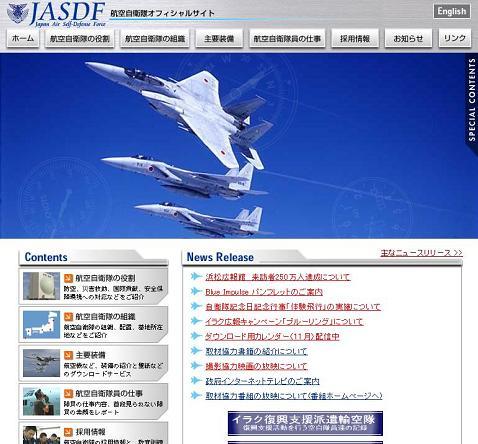 jasdf113
