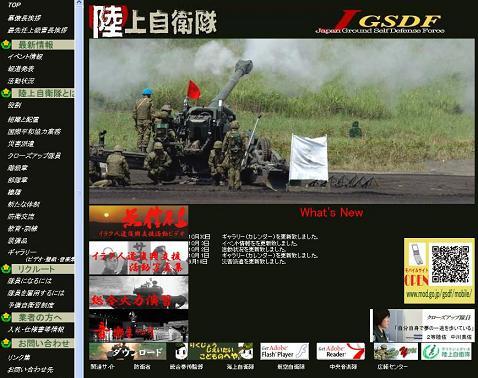 jgsdf114