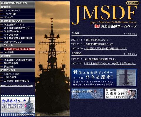 jmsdf111