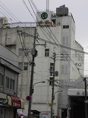 omitamatsuya