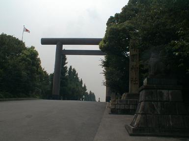 yasukunitemple1