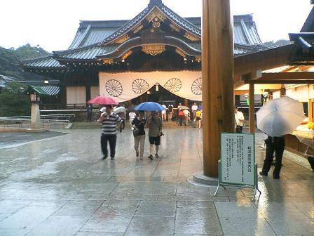 yasukunitemple3