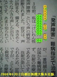 090918_134907_ed2.jpg
