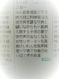 44477678_44-1.jpg