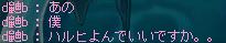 itachi-haruhi2.png