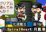 蒼sヾ(・∀・。)ノダ-!!
