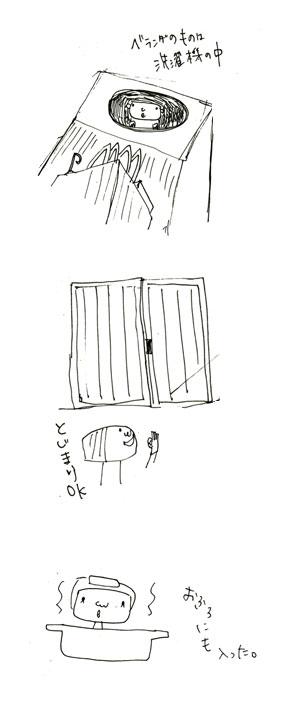 10-07.jpg