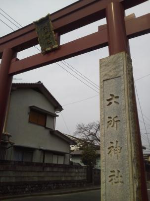 NEC_0253縦