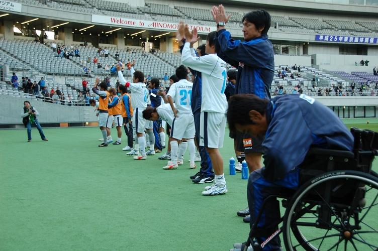 FC東京 152