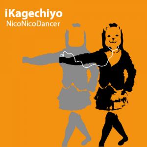 kagegege_convert_20080302214501.png