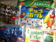 お菓子の一部 (*^m^*) ムフッ